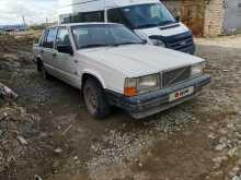 Челябинск 740 1987