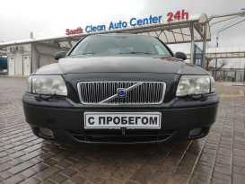 Севастополь S80 2000