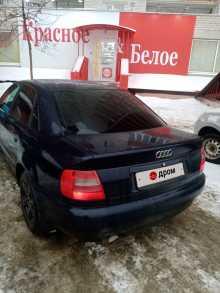Воронеж A4 1998
