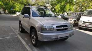 Тюмень Escudo 1998