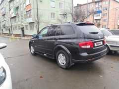 Лабинск Kyron 2008