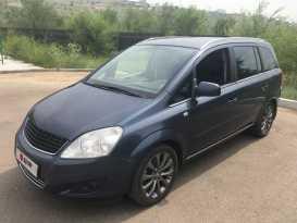 Улан-Удэ Opel Zafira 2010