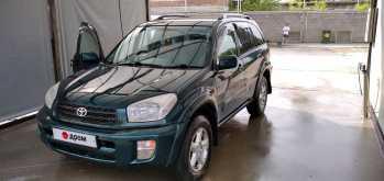 Ахтырский RAV4 2000