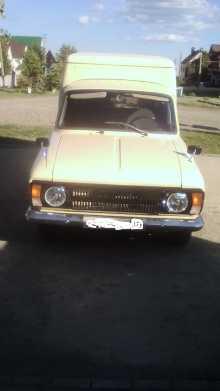 Барнаул 2715 1990