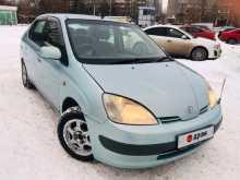 Екатеринбург Prius 1998
