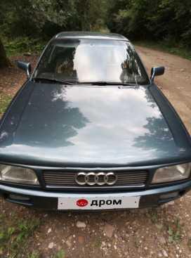 Кисловодск 80 1989