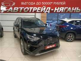 Нягань Toyota RAV4 2020