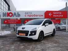 Екатеринбург 3008 2013