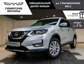 Новосибирск X-Trail 2021