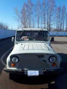 Бирск 3151 1997