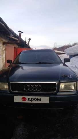 Междуреченск 80 1992
