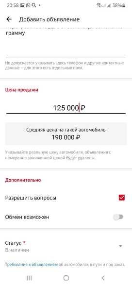 Юрга 206 2004