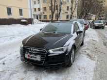Москва A3 2014