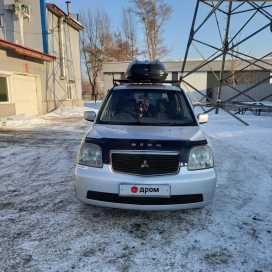 Иркутск Dion 2000