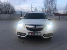 Нижневартовск MDX 2014
