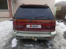 Екатеринбург Chariot 1996