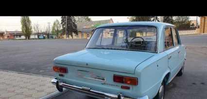 Георгиевск 2101 1971