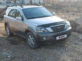 Владивосток Sorento 2009