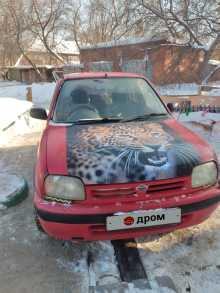 Омск March 1992