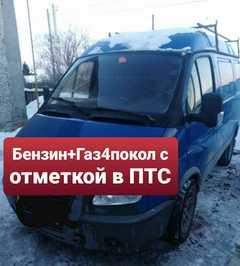 Челябинск 2217 2011