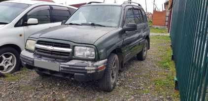 Бийск Tracker 1999