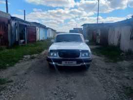 Керчь 3110 Волга 1998
