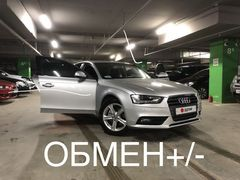 Барнаул Audi A4 2012