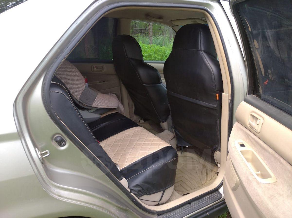 Toyota Vista 2000