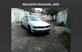 Ессентуки Diamante 2003