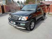 Новосибирск LX470 2007