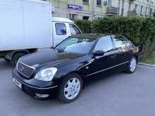 Москва LS430 2001