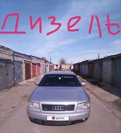Волгоград A8 2001