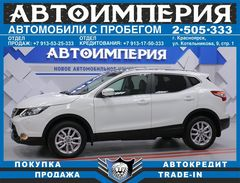 Красноярск Qashqai 2014