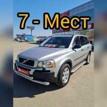 Краснодар XC90 2005