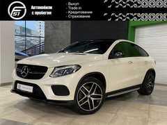Новосибирск GLE Coupe 2016