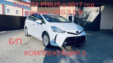 Хабаровск Prius a 2017