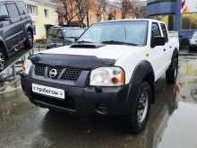 Екатеринбург NP300 2012