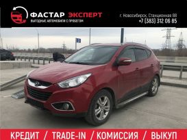 Новосибирск ix35 2011