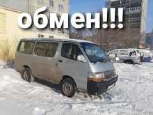Новокузнецк Hiace 1993