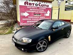 Кемерово Coupe 2005