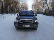 Новосибирск LX470 2000