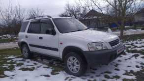Абинск CR-V 1997