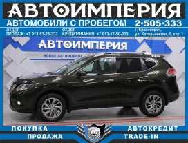 Красноярск X-Trail 2017