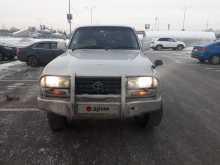 Воронеж Land Cruiser 1995