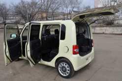 Улан-Удэ Pixis Space 2015