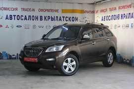 Москва X60 2015