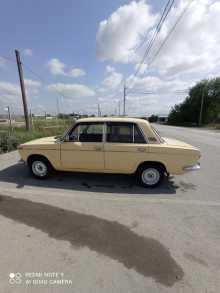 Белогорск 2103 1974