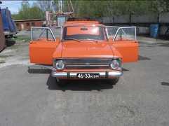 Абакан 412 1977