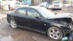 Новосибирск 9-3 2007
