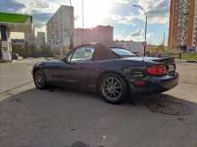 Москва Roadster 1998